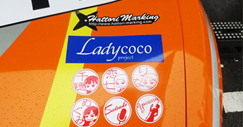 LadyCoco Project